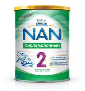 Нан 2 км