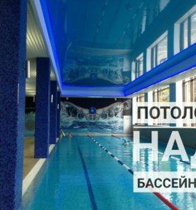 Натяжные потолки в Москве и МО