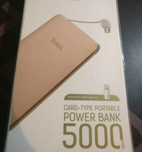 Power Bank 5000 HOCO-B13