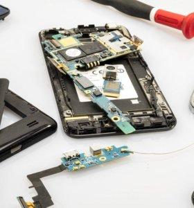 Ремонт телефонов ноутбуков планшетов