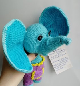 Голубой слонёнок. Вязаная игрушка