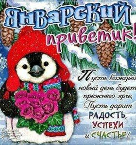 Чир Среднеколымский свежий улов 1 мешок