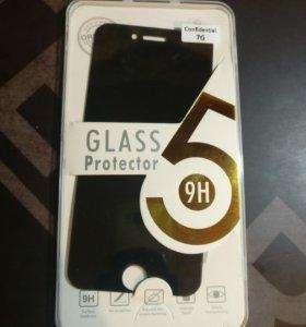 Защитное стекло конфиденциальное iPhone 7