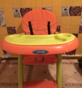 Стол для кормления Amalfy