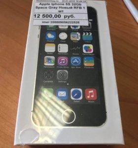 Apple iPhone 5S 32GB RFB