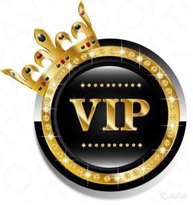 Эксклюзивный VIP городской номер 66-99-33