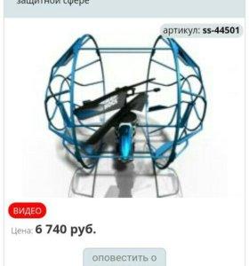 """Игрушка Air Hogs """" Вертолет в клетке"""""""