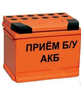 #куплю аккумуляторы б/у, свинец, вывезу сам. тел 8