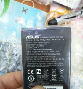 Аккамуляторная батарея для Asus