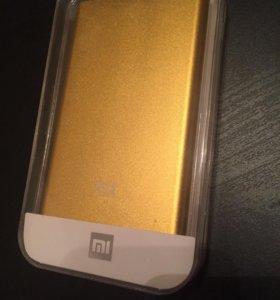 Power Bank Xiaomi Mi 12000mAh