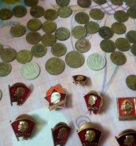 Монеты, значки СССР