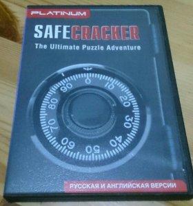 PC Safe cracker