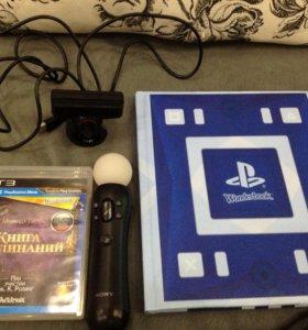 Ps move для PlayStation 3