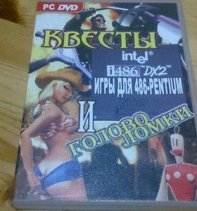PC Игры для 486-pentium
