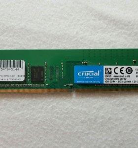 Модуль памяти 4 gb ddr 4