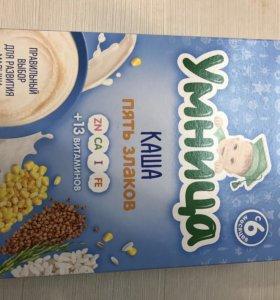 Каша молочная Умница 5 злаков