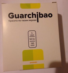 Guarchjbao