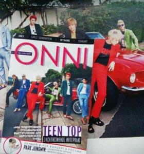 К-поп плакат Teen Top и журнальчик ONNI (k-pop)