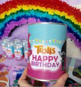 """🌈Набор для дня рождения """"Тролли""""🌈"""