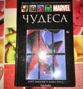 Книга марвел