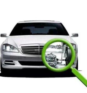 Помощь при покупке авто!!!