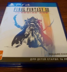 Игра ps4 Final Fantasy 12