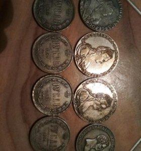 Копии монет