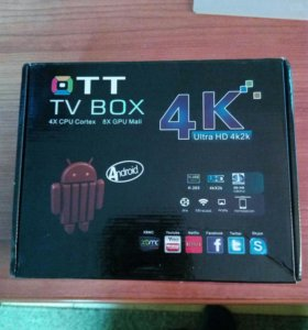 Android TV Box cs918G plus.