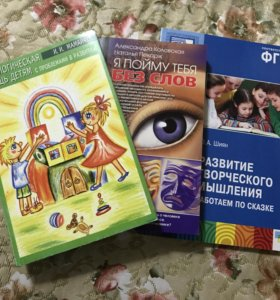 3 Книги по психологии