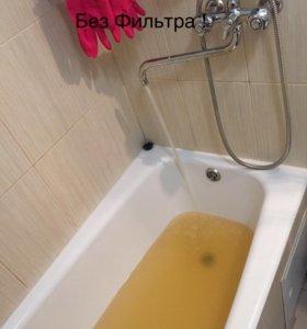 Ржавой воды нет!