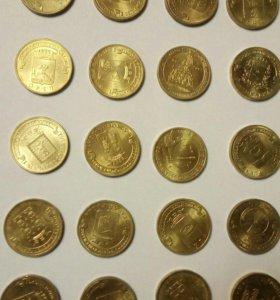 Монеты 10 руб ГВС