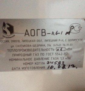 Одноконтурный газовый котёл Боринский АОГВ-11,6-1