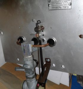 Газовая горелка УГОЛ-П-16