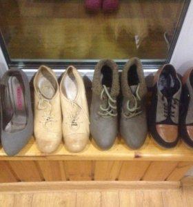 Туфли, ботильоны, полусапожки