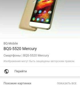 Продам телефон BQ-5520