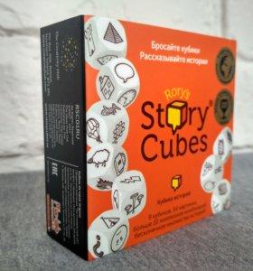 Кубики Историй