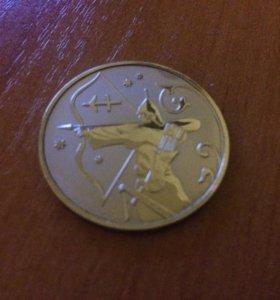 2 рубля 2005 года Стрелец