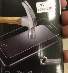 Бронестекло 6,7 iPhone