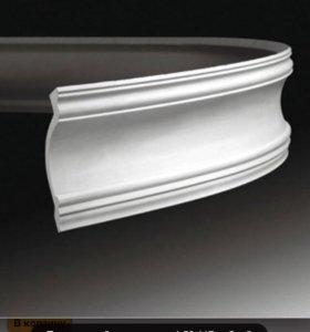 Потолочный карниз арт. 1.50.117 гибкий