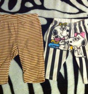 Штаны , детская одежда