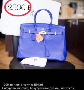 Сумка - 100% реплика Hermes Birkin