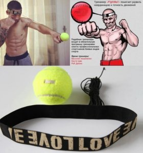 Боксерский мяч