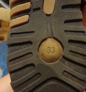 подросковые сандали немного бу