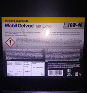 Продаю масло Mobil Delvac (MX Extra) 20л