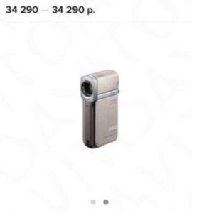 Продам Sony HDR-TG5E