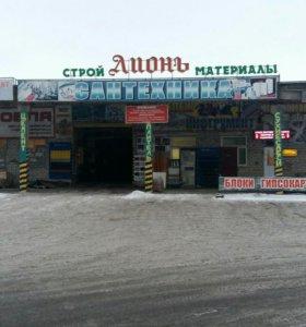 База строительных материалов ЛИОНЬ