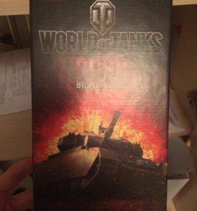 Настольная игра World of tanks rash дополнение