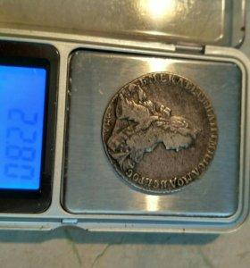 Монета рубль