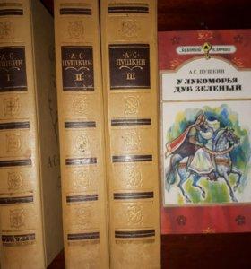 А.С.Пушкин Сочинения в трех томах.