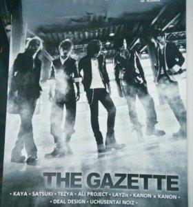 Журнал JRockStar с The GazettE и плакат